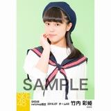SKE48 2016年7月度 net shop限定個別生写真「マリンスタイル」5枚セット 竹内彩姫