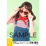 SKE48 2016年7月度 net shop限定個別生写真「マリンスタイル」5枚セット 日高優月