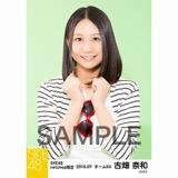 SKE48 2016年7月度 net shop限定個別生写真「マリンスタイル」5枚セット 古畑奈和