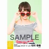 SKE48 2016年7月度 net shop限定個別生写真「マリンスタイル」5枚セット 松村香織