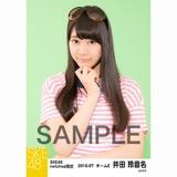 SKE48 2016年7月度 net shop限定個別生写真「マリンスタイル」5枚セット 井田玲音名