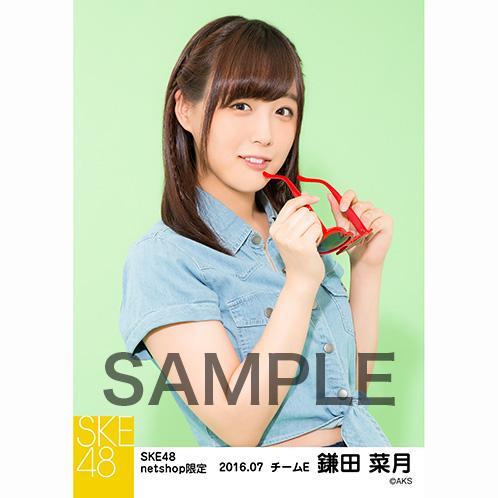 SKE48 2016年7月度 net shop限定個別生写真「マリンスタイル」5枚セット 鎌田菜月