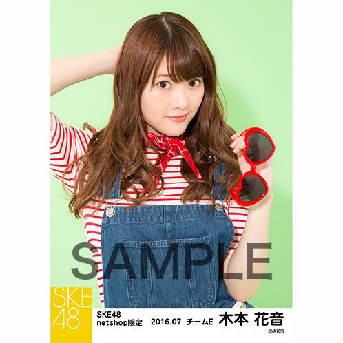 SKE48 2016年7月度 net shop限定個別生写真「マリンスタイル」5枚セット 木本花音