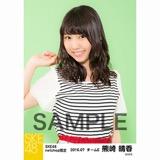 SKE48 2016年7月度 net shop限定個別生写真「マリンスタイル」5枚セット 熊崎晴香