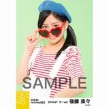 SKE48 2016年7月度 net shop限定個別生写真「マリンスタイル」5枚セット 後藤楽々