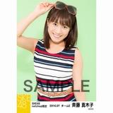 SKE48 2016年7月度 net shop限定個別生写真「マリンスタイル」5枚セット 斉藤真木子