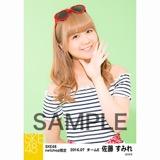 SKE48 2016年7月度 net shop限定個別生写真「マリンスタイル」5枚セット 佐藤すみれ