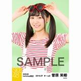 SKE48 2016年7月度 net shop限定個別生写真「マリンスタイル」5枚セット 菅原茉椰
