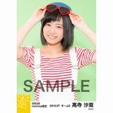 SKE48 2016年7月度 net shop限定個別生写真「マリンスタイル」5枚セット 髙寺沙菜