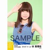 SKE48 2016年7月度 net shop限定個別生写真「マリンスタイル」5枚セット 谷真理佳