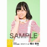 SKE48 2016年7月度 net shop限定個別生写真「マリンスタイル」5枚セット 福士奈央