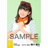 SKE48 2016年7月度 net shop限定個別生写真「マリンスタイル」5枚セット 相川暖花