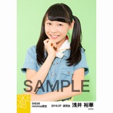 SKE48 2016年7月度 net shop限定個別生写真「マリンスタイル」5枚セット 浅井裕華