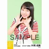 SKE48 2016年7月度 net shop限定個別生写真「マリンスタイル」5枚セット 片岡成美