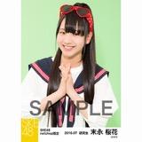 SKE48 2016年7月度 net shop限定個別生写真「マリンスタイル」5枚セット 末永桜花