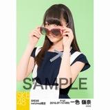 SKE48 2016年7月度 net shop限定個別生写真「マリンスタイル」5枚セット 一色嶺奈