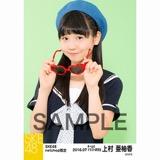 SKE48 2016年7月度 net shop限定個別生写真「マリンスタイル」5枚セット 上村亜柚香