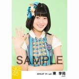 SKE48 2016年7月度 個別生写真「ドームストライプ」5枚セット 東李苑