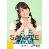 SKE48 2016年7月度 個別生写真「ドームストライプ」5枚セット 犬塚あさな