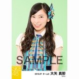 SKE48 2016年7月度 個別生写真「ドームストライプ」5枚セット 大矢真那