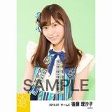 SKE48 2016年7月度 個別生写真「ドームストライプ」5枚セット 後藤理沙子