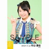 SKE48 2016年7月度 個別生写真「ドームストライプ」5枚セット 杉山愛佳