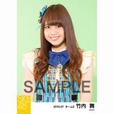 SKE48 2016年7月度 個別生写真「ドームストライプ」5枚セット 竹内舞