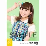 SKE48 2016年7月度 個別生写真「ドームストライプ」5枚セット 都築里佳