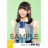 SKE48 2016年7月度 個別生写真「ドームストライプ」5枚セット 野島樺乃