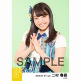 SKE48 2016年7月度 個別生写真「ドームストライプ」5枚セット 二村春香