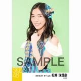 SKE48 2016年7月度 個別生写真「ドームストライプ」5枚セット 松井珠理奈
