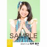 SKE48 2016年7月度 個別生写真「ドームストライプ」5枚セット 松本慈子