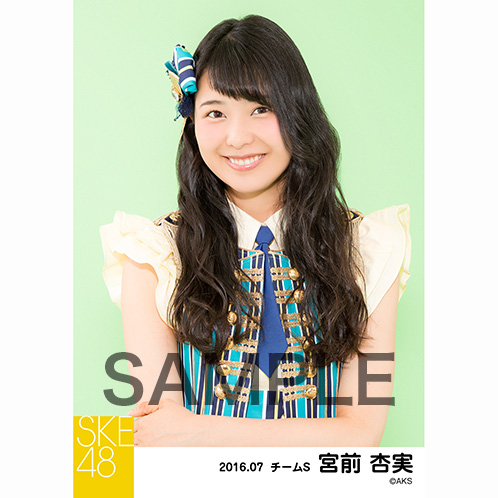 SKE48 2016年7月度 個別生写真「ドームストライプ」5枚セット 宮前杏実