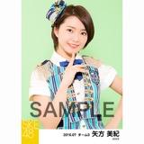 SKE48 2016年7月度 個別生写真「ドームストライプ」5枚セット 矢方美紀