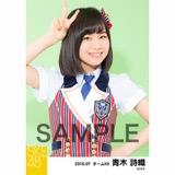 SKE48 2016年7月度 個別生写真「ドームストライプ」5枚セット 青木詩織