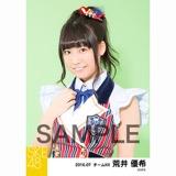 SKE48 2016年7月度 個別生写真「ドームストライプ」5枚セット 荒井優希