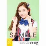 SKE48 2016年7月度 個別生写真「ドームストライプ」5枚セット 石田安奈