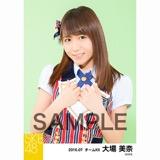 SKE48 2016年7月度 個別生写真「ドームストライプ」5枚セット 大場美奈