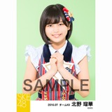 SKE48 2016年7月度 個別生写真「ドームストライプ」5枚セット 北野瑠華