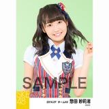 SKE48 2016年7月度 個別生写真「ドームストライプ」5枚セット 惣田紗莉渚
