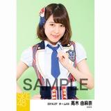 SKE48 2016年7月度 個別生写真「ドームストライプ」5枚セット 高木由麻奈