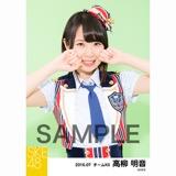 SKE48 2016年7月度 個別生写真「ドームストライプ」5枚セット 高柳明音