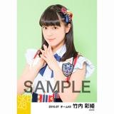 SKE48 2016年7月度 個別生写真「ドームストライプ」5枚セット 竹内彩姫