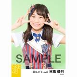 SKE48 2016年7月度 個別生写真「ドームストライプ」5枚セット 日高優月