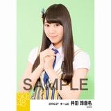 SKE48 2016年7月度 個別生写真「ドームストライプ」5枚セット 井田玲音名