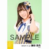 SKE48 2016年7月度 個別生写真「ドームストライプ」5枚セット 鎌田菜月