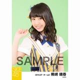 SKE48 2016年7月度 個別生写真「ドームストライプ」5枚セット 熊崎晴香