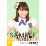 SKE48 2016年7月度 個別生写真「ドームストライプ」5枚セット 斉藤真木子