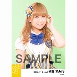 SKE48 2016年7月度 個別生写真「ドームストライプ」5枚セット 佐藤すみれ