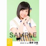 SKE48 2016年7月度 個別生写真「ドームストライプ」5枚セット 髙寺沙菜